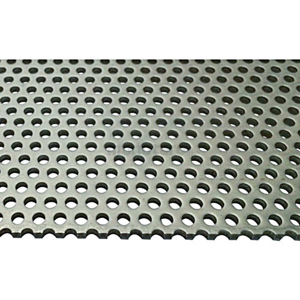 Harga Plat Perforated Besi Tebal 2.0 mm
